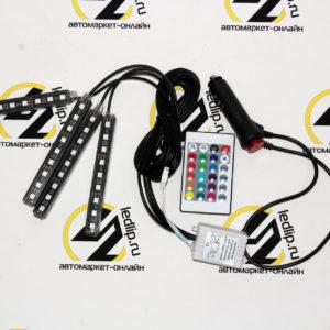 Светодиодные модули подсветки салона и зоны ног RGB