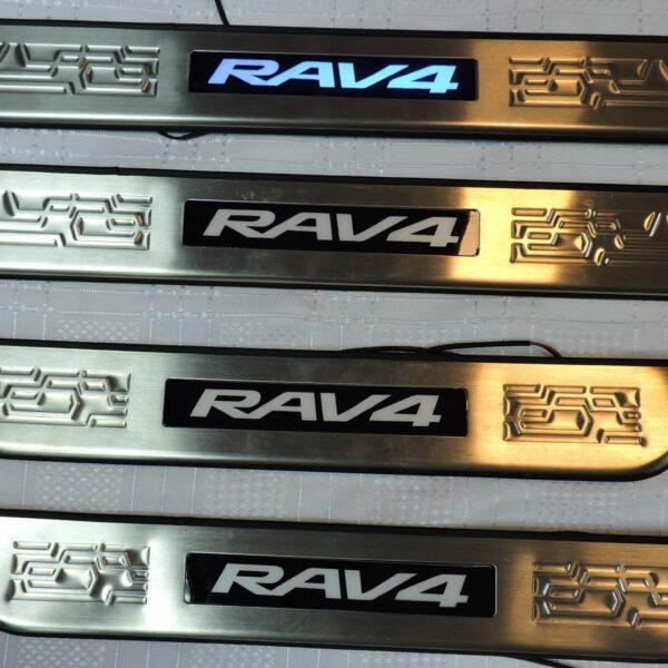 Накладки на пороги с подсветкой Toyota RAV4