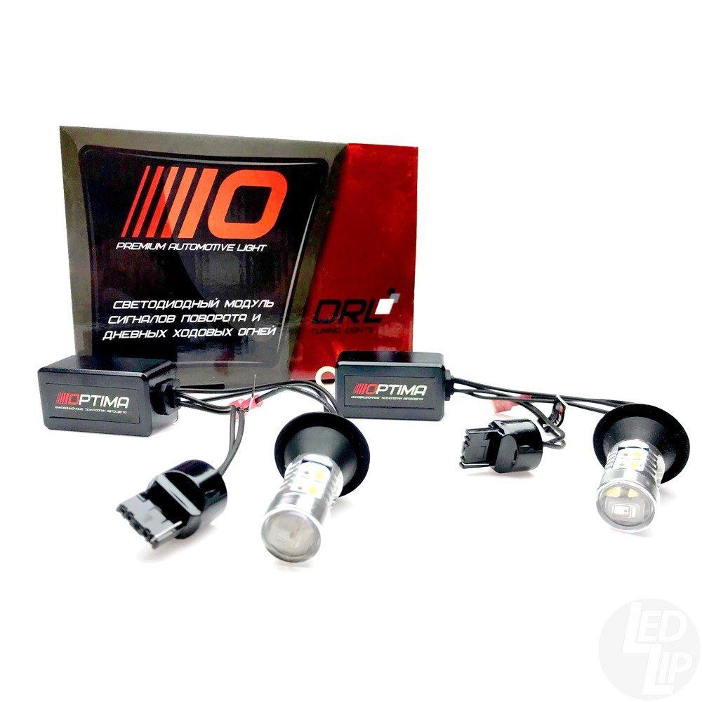 Штатные дневные ходовые огни Optima Premium DRL W21W (7440/WY21W/W3X16d)