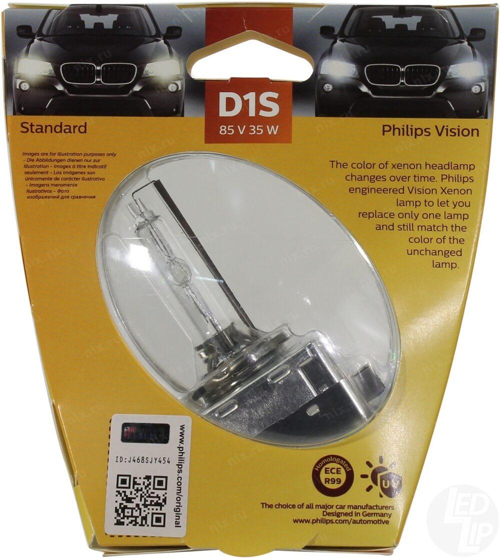 Ксеноновая лампа Philips Vision D1S 85415VIS1