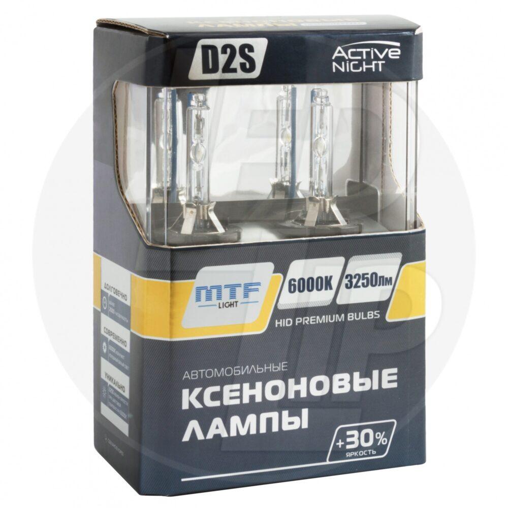 Ксеноновые лампы D2S MTF-Light Active Night +30% 6000K (2 шт.)