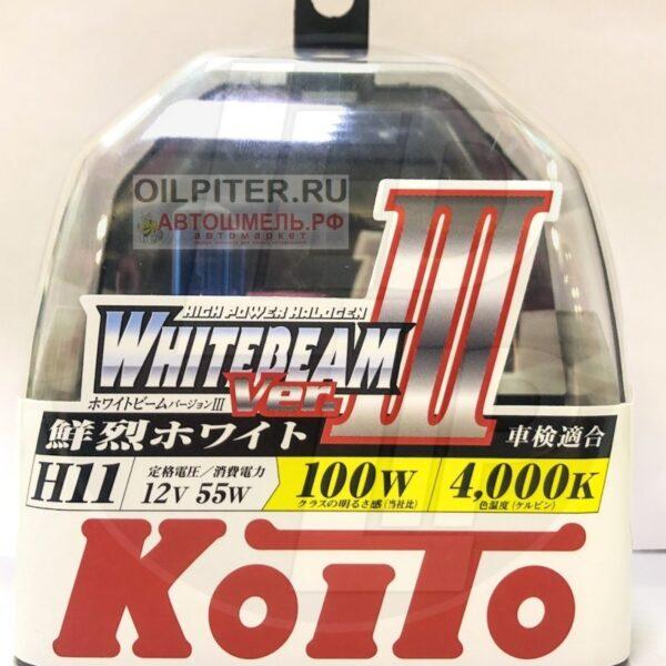 Галогеновая лампа Koito Whitebeam H11 12V 55W (100W) P0750W