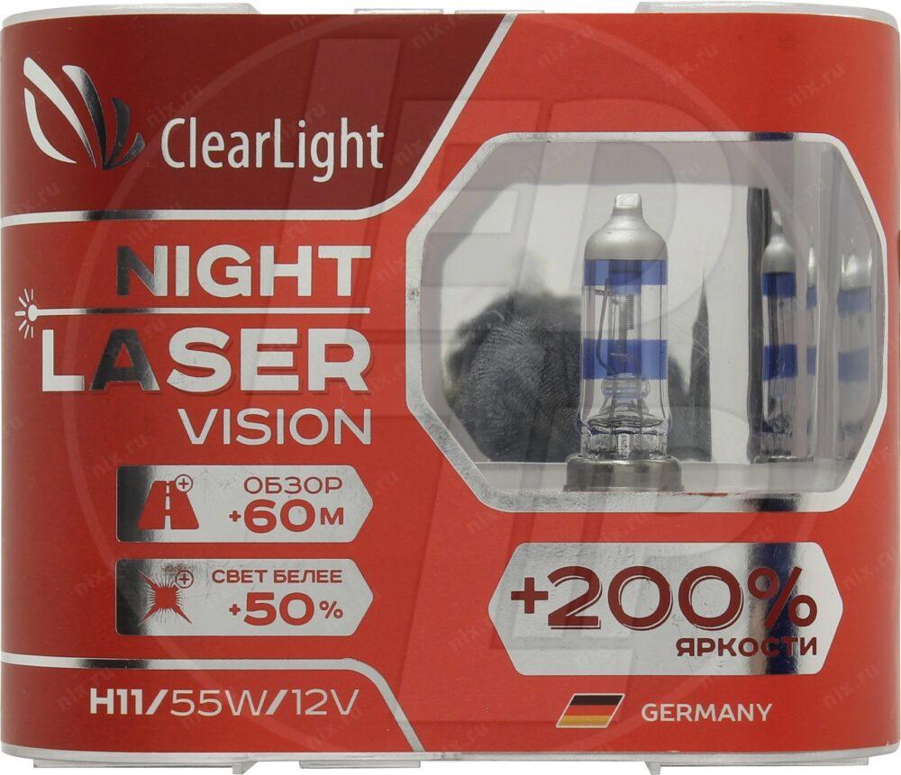 Галогеновая лампа ClearLight Night Laser Vision +200% H11 12V 55W