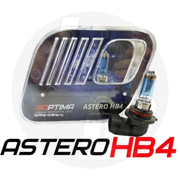 Галогеновая лампа OPTIMA Astero HB4+80% 12v55w 5000k