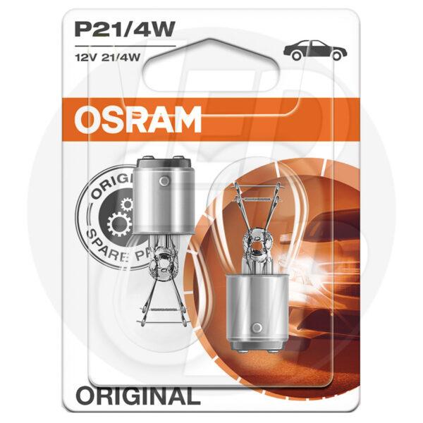 Галогеновая лампа osram 7225-02b p214w