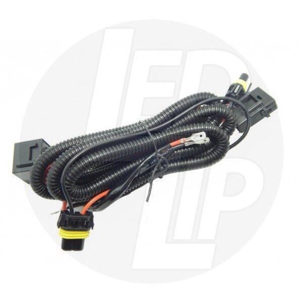 Реле проводка для подключения ПТФ под цоколь H1