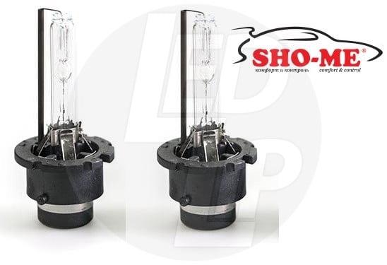 Ксеноновая лампа SHO-ME D2S 5000K