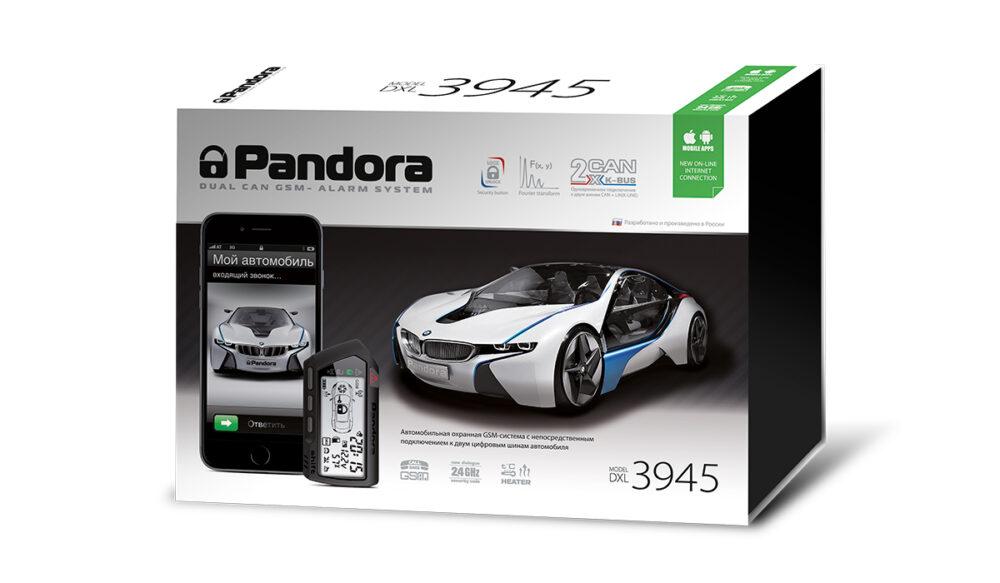 Автосигнализация Pandora DXL 3945 Pro Х
