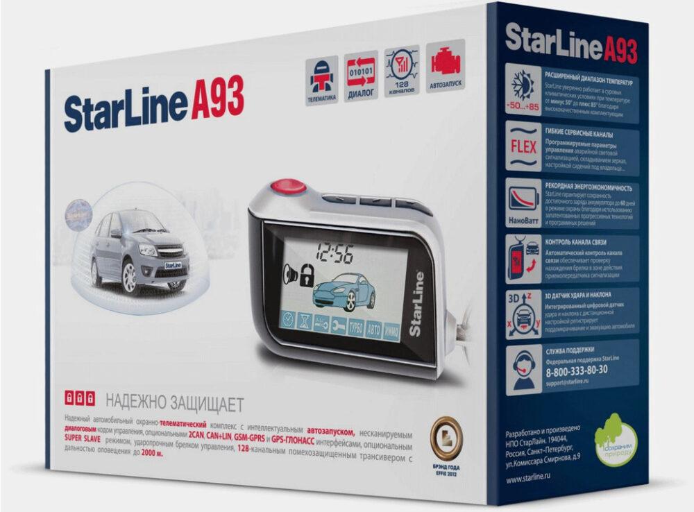 Автосигнализация StarLine A93 NEW